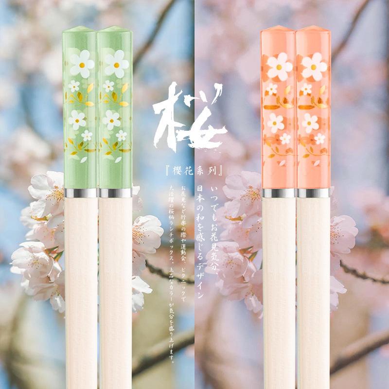 櫻花中式筷子 24cm 琥珀色 日式壽司筷 透明櫻花筷 酒店餐廳 家用筷子 可重複使用 玻璃纖維餐具 1雙