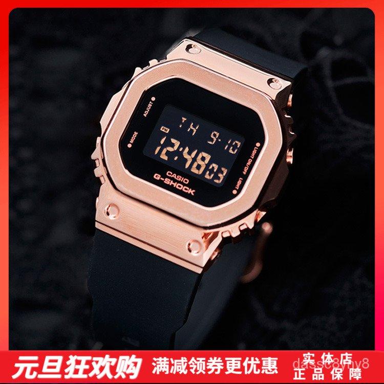 卡西歐CASIO女錶G-SHOCK玫瑰金女士手錶小方錶GM-S5600PG-1/4/7PR 1xR0