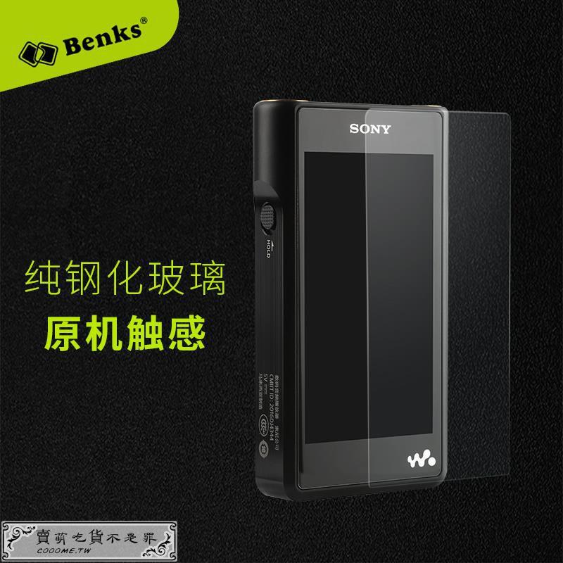 特惠☆BENKS品牌 SONY索尼WM1A鋼化膜 WM1Z玻璃鋼化膜 保護貼 貼膜cooome.tw
