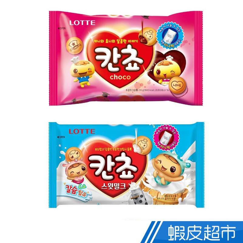 韓國 LOTTE 樂天 夾心餅乾球 牛奶/巧克力 口感酥脆扎實 現貨:牛奶 (部分即期) 蝦皮直送