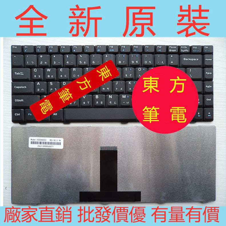 ASUS 華碩 F82Q F80Q F81 F80CR F80C F80S F80L F83S 繁体中文仓颉筆電鍵盤