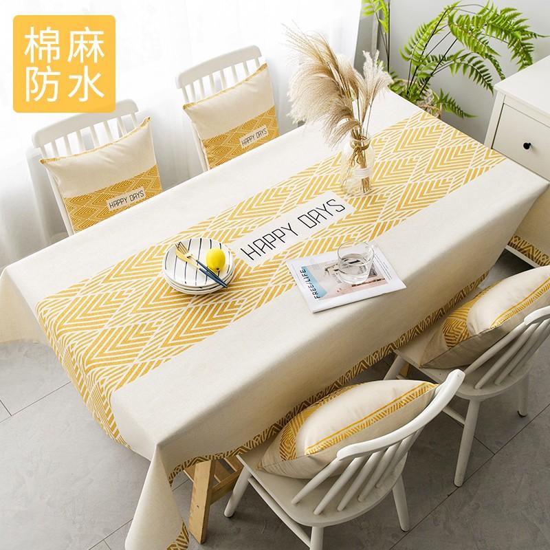 北歐風格ins桌布防水防油免洗棉麻現代簡約輕奢茶幾蓋巾餐桌布藝