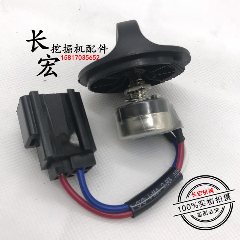 小松PC120 200 220 360-5-6-7-8油门旋钮加油档位开关挖掘机配件
