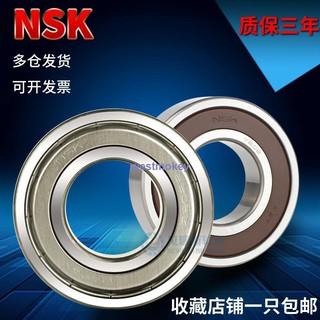 原裝品質🎻♤日本NSK進口軸承6800 6801 6802 6803 6804 6805 6806 6807ZZ電機1