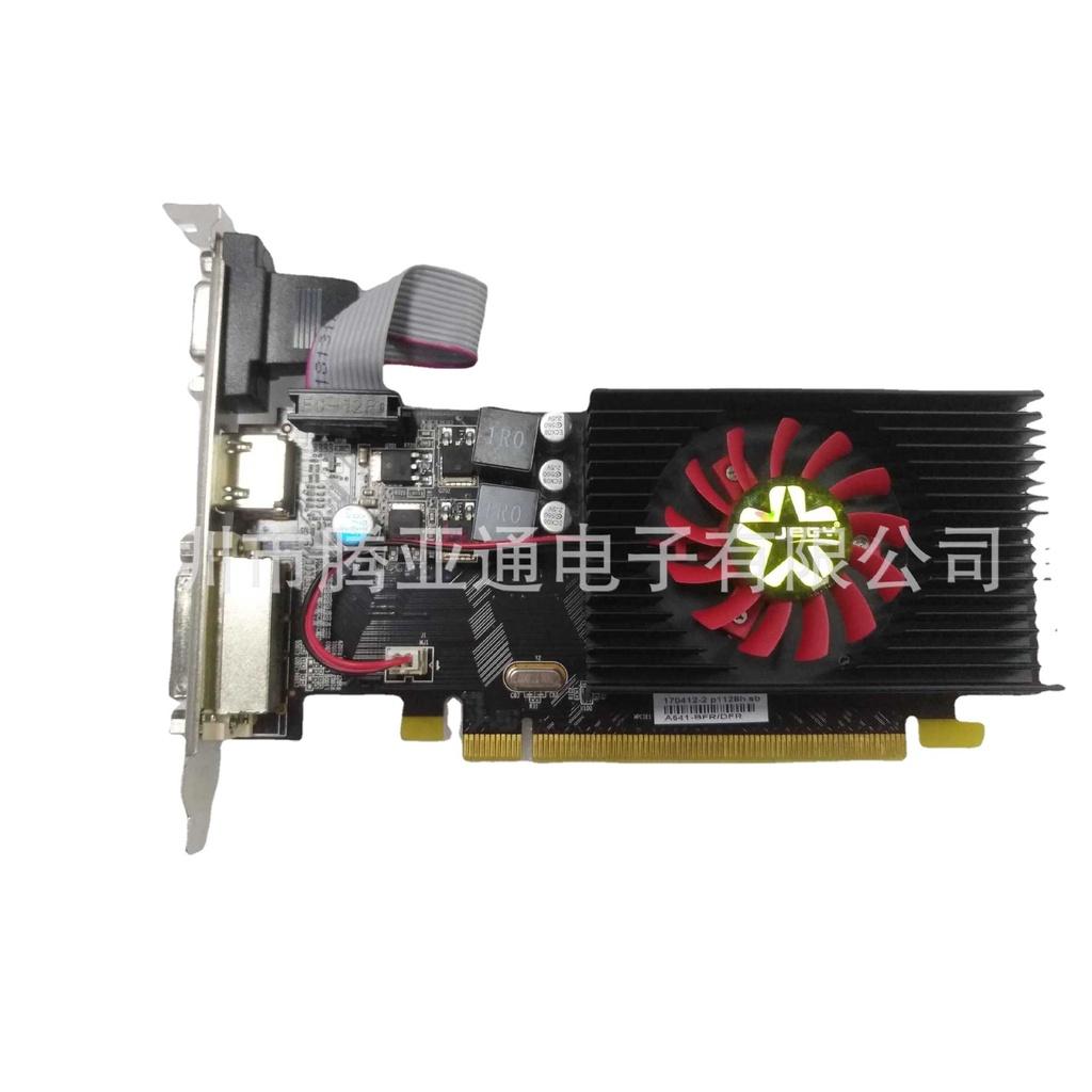 【現貨 24小時發貨】热卖中HD6450 1G  顯卡廠家 遊戲顯卡 顯卡批發