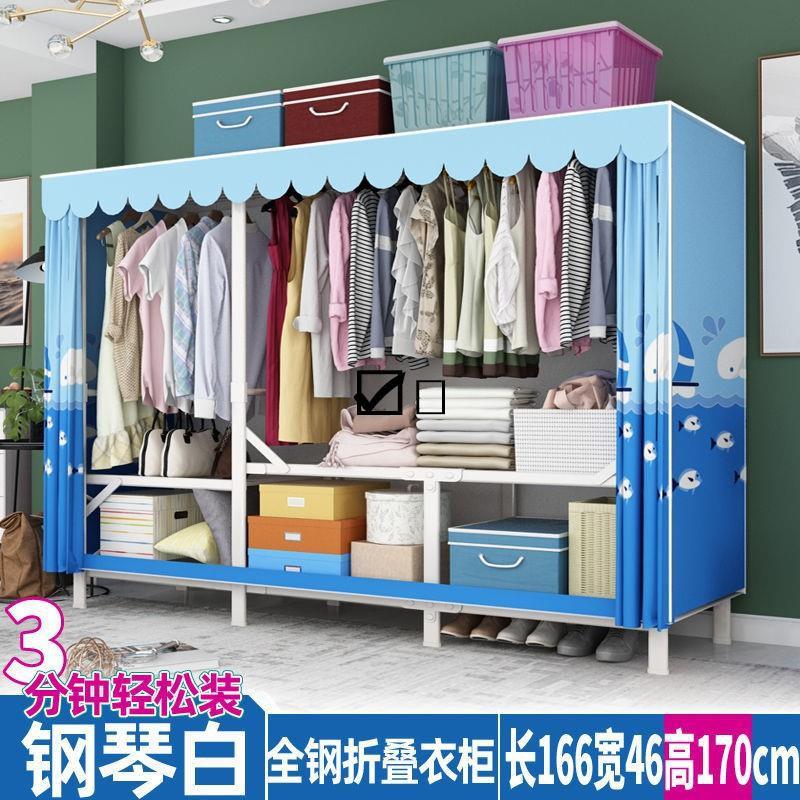 TG免安裝鋼管加粗加固全鋼架收納掛衣櫃 衣櫃 防塵衣櫃 衣櫥 收納櫃 衣櫥 簡易布衣櫃 加粗耐重衣櫥