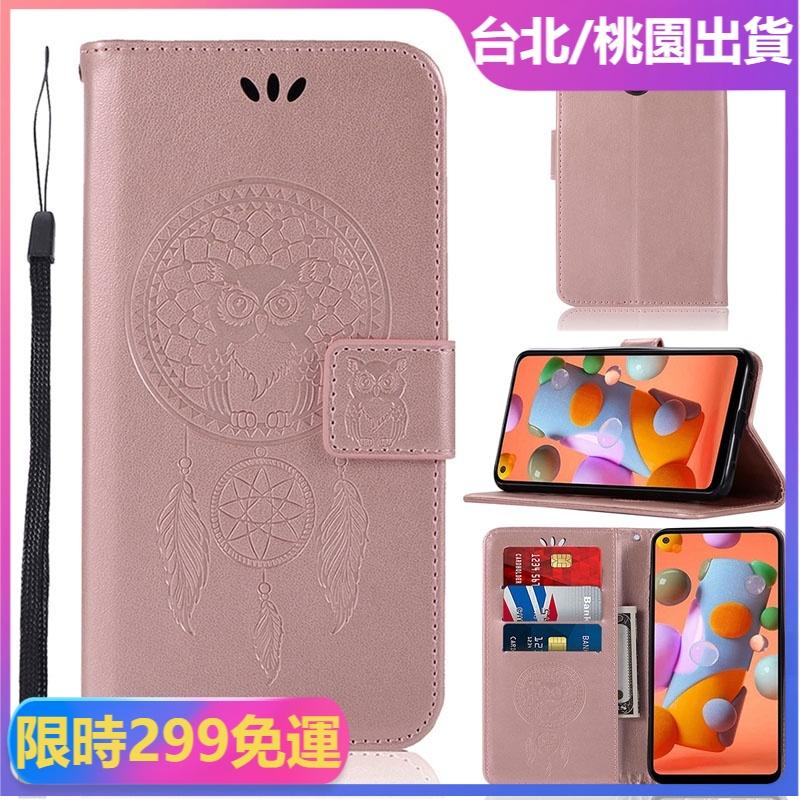 福利價🔔貓頭鷹手機殼 小米 11 10T Pro 5G Lite 11 10i 紅米 Note10 Note9 掀蓋