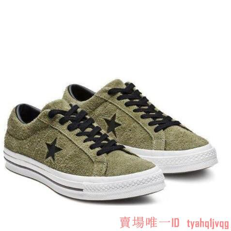 "-CONVERSE ONE STAR \\""FORTY-FIVE YEARS\\\\"" 限量鞋紀念款"