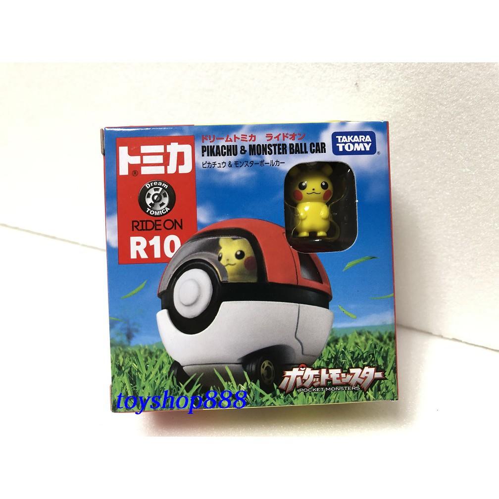 R10 皮卡丘寶貝球車 TOMICA 騎乘系列 日本TAKARATOMY (888玩具店)