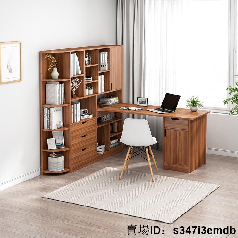 #促銷#新品#轉角書桌書架組合一體書柜學生寫字桌簡約臥室家用拐角臺式電腦桌