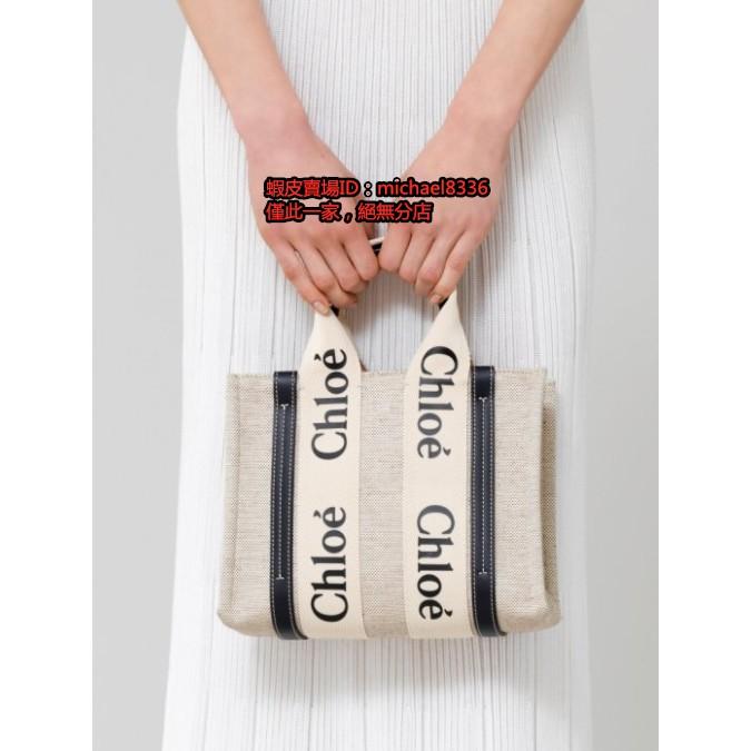 Chloe SMALL WOODY TOTE小款帆布托特包 餐盒袋 燕麥色米白色深藍色 近黑色