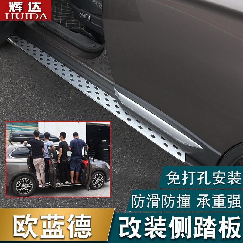 Mitsubishi~ 20款新Outlander 側踏板改裝專用裝飾外側迎賓腳踏板配件汽車用品