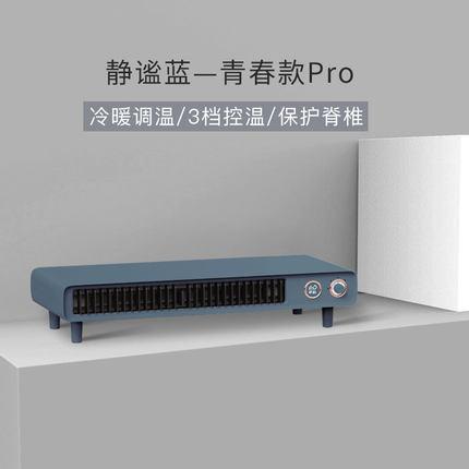 USB暖風機 昕科辦公室桌面暖氣取暖器usb暖風機小型靜音電暖電熱器風扇神器