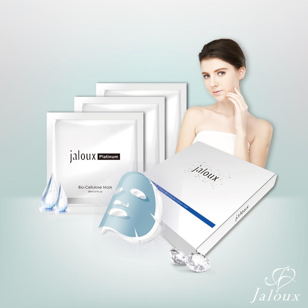 Jaloux / 絜若媞-彈力保濕生物纖維面膜 28ml*3片 (免運附發票)