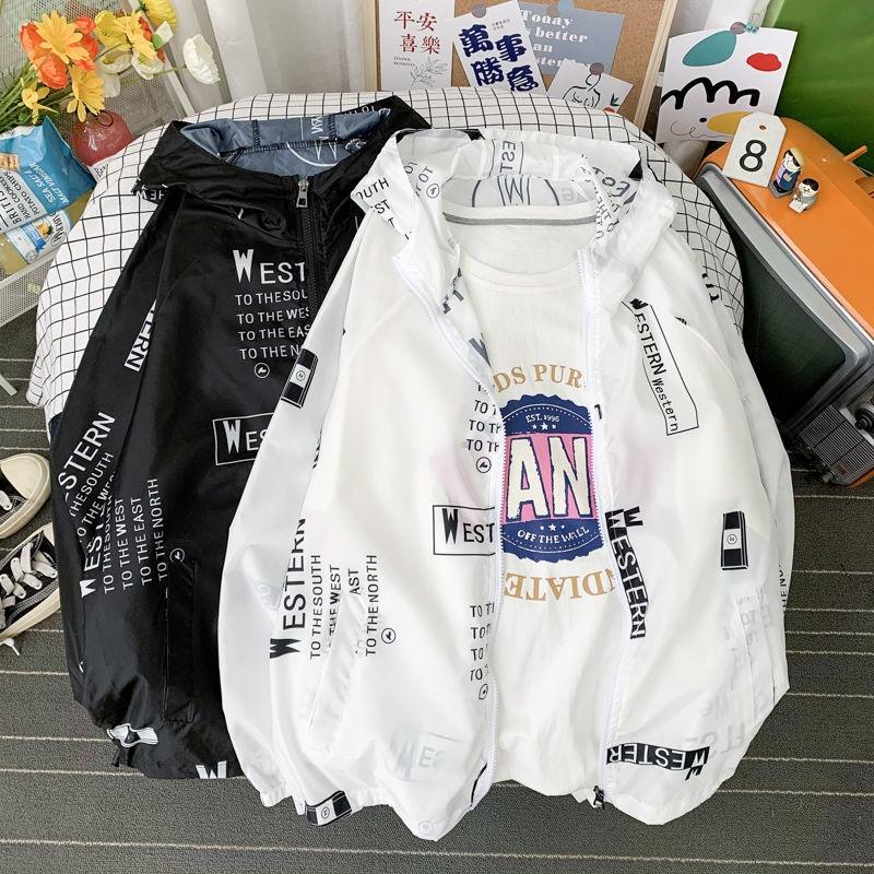 機能防護夾克 機能防護外套 大碼冰絲防曬衣男士夏季外套酷潮流超薄風衣男2021新款時尚防曬服