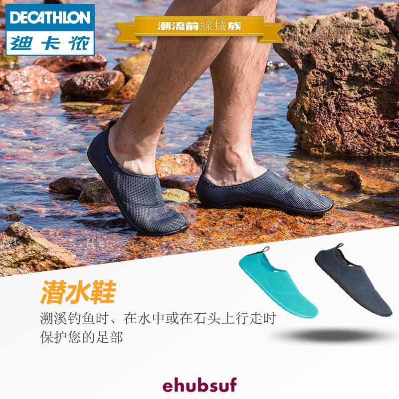 迪卡儂沙灘鞋襪男涉水鞋女戶外徒步溯溪游泳海邊防割防滑便攜OVS