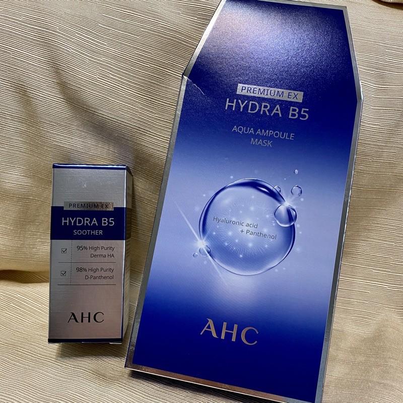 韓國 AHC❤️新裝 瞬效保濕 B5微導 玻尿酸精華液 30ml 台灣公司貨 AHC/ B5微導 安瓶面膜 5片