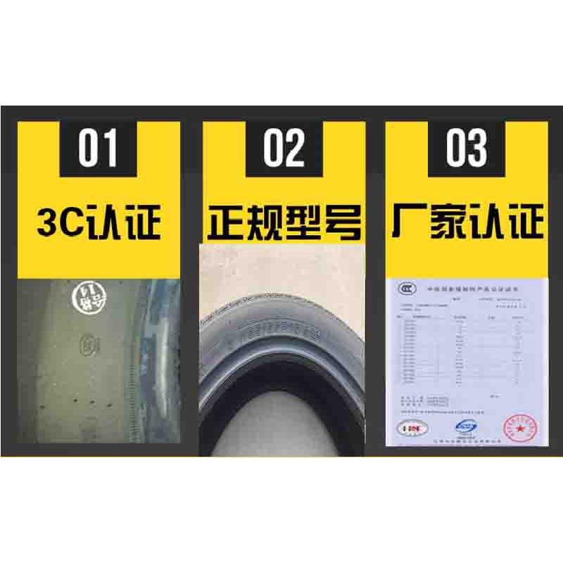 ▤✸✲#汽車輪胎   輪胎205/215/225/235/245/40/45/50/55R17全新扁平/改裝/汽車輪胎