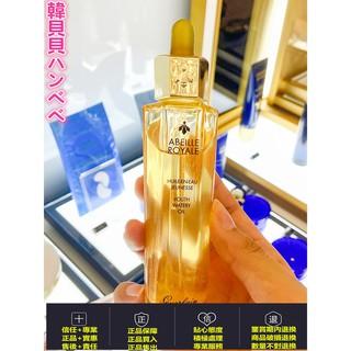 韓貝貝ハンベベ專櫃正品/ 現場買單寄出嬌蘭Guerlain帝皇蜂姿修護黃金復原蜜第二代皇家蜂王乳平衡油精華50ML/ 30M