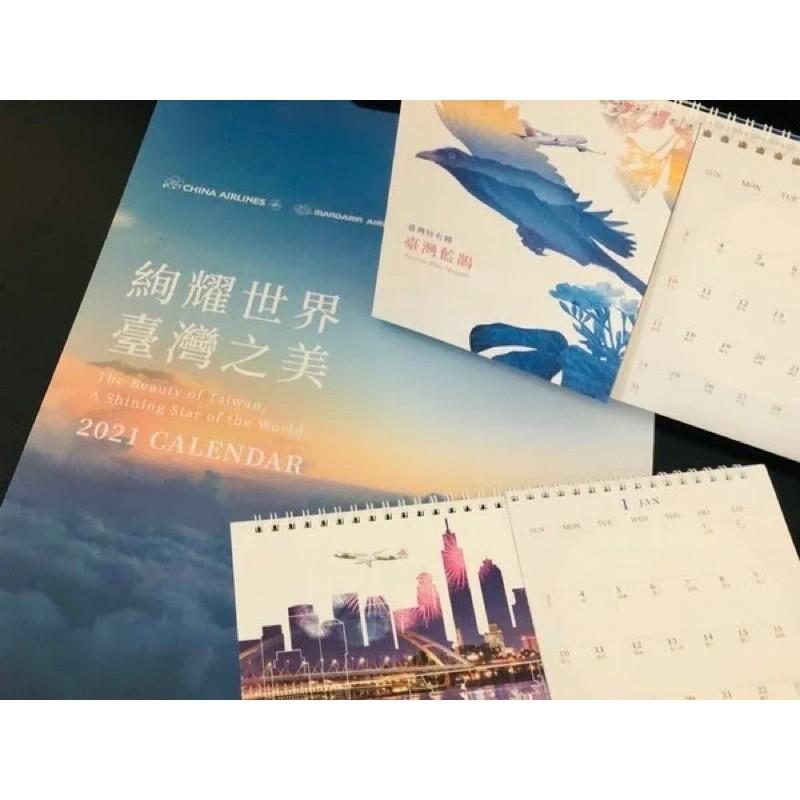 全新現貨 華航 2021年 桌曆 / 月曆 中華航空 CHINA AIRLINES