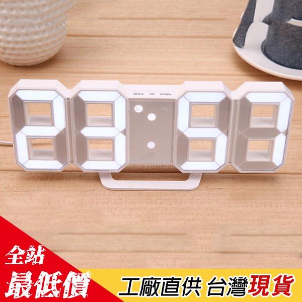 3D立體LED數字時鐘 鬧鐘 電子鐘 數字鐘 USB供電 韓劇 同款 禮物 【390】【熊大碗福利社】