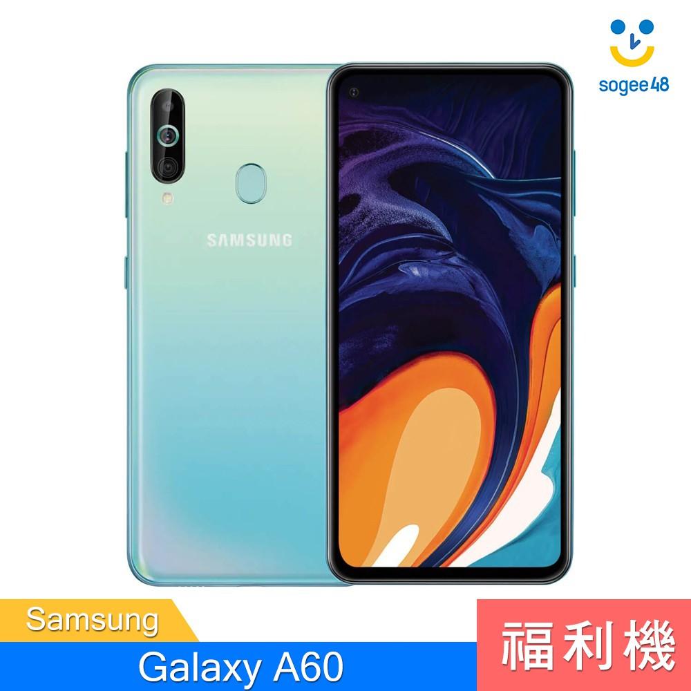 【SAMSUNG】Galaxy A60 128GB【福利機】