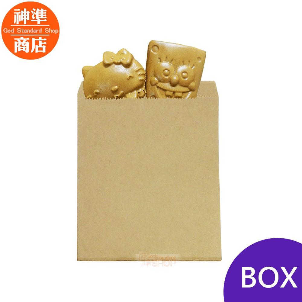 《神準商店》【免運】本牛袋 紙袋 牛皮紙袋 紅豆餅袋 雞蛋糕袋 點心袋 包裝袋