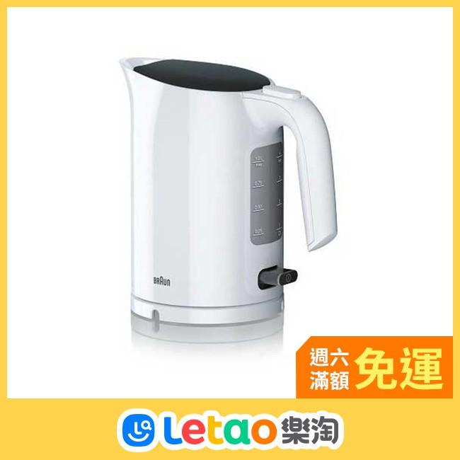 Braun 德國百靈 WK3000 WH BK 電熱水壺 快煮壺 1.0L 自動電源 日本代購