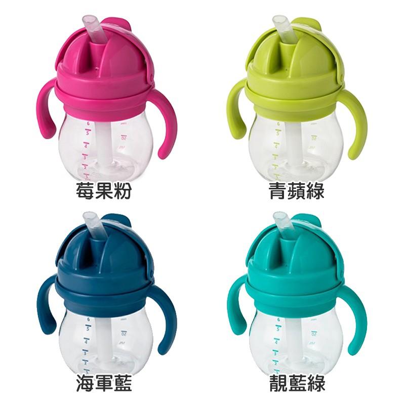 OXO tot寶寶握吸管杯150ml(四色可選) 可愛婦嬰