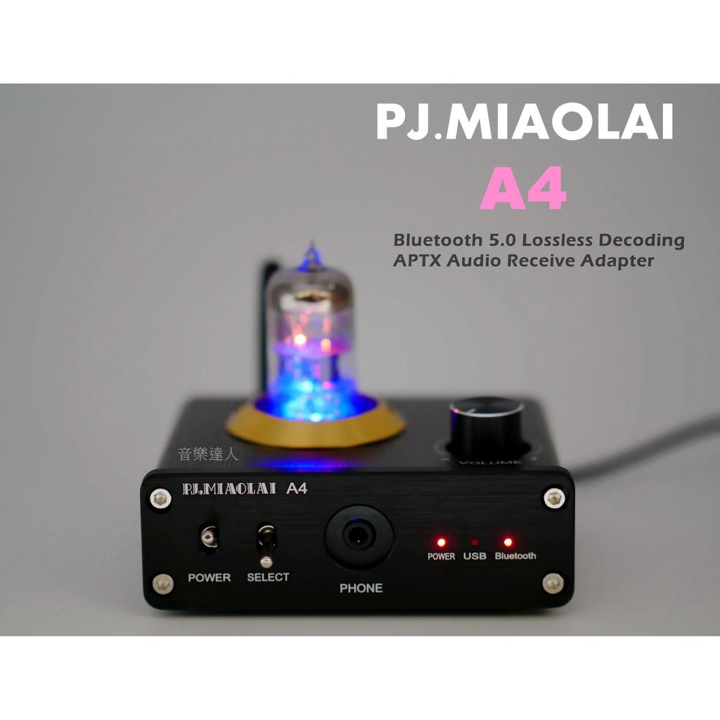 """""""音樂達人""""究極迷你雙用機~PJ.MIAOLAI A4 6N3真空管+藍芽5.0+USB DAC+耳機 非 DAC-X6"""
