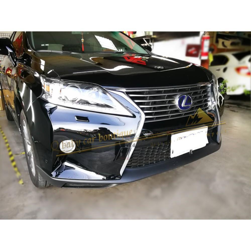 09 LEXUS RX270 RX350 RX450h 改 F-SPORT 升級 前保桿 含水箱罩 大燈 霧燈蓋 現貨