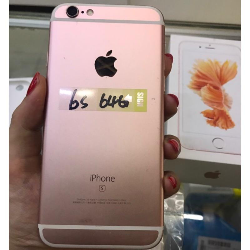 降價嘍🔥 6s 64G 32G Apple iPhone6s i6s 4.7寸 二手 95新 店保一個月 臺中 永和