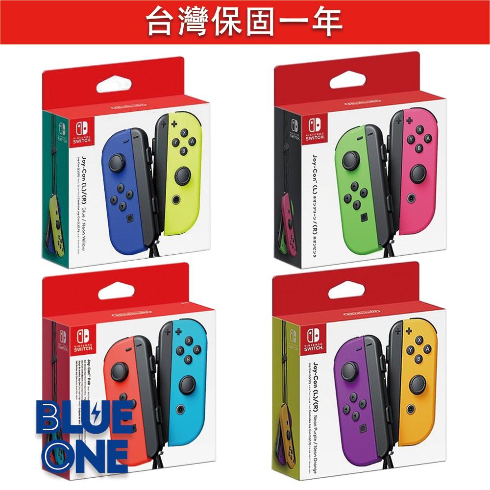 Switch Joy-Con 手把 任天堂原廠 台灣保固一年