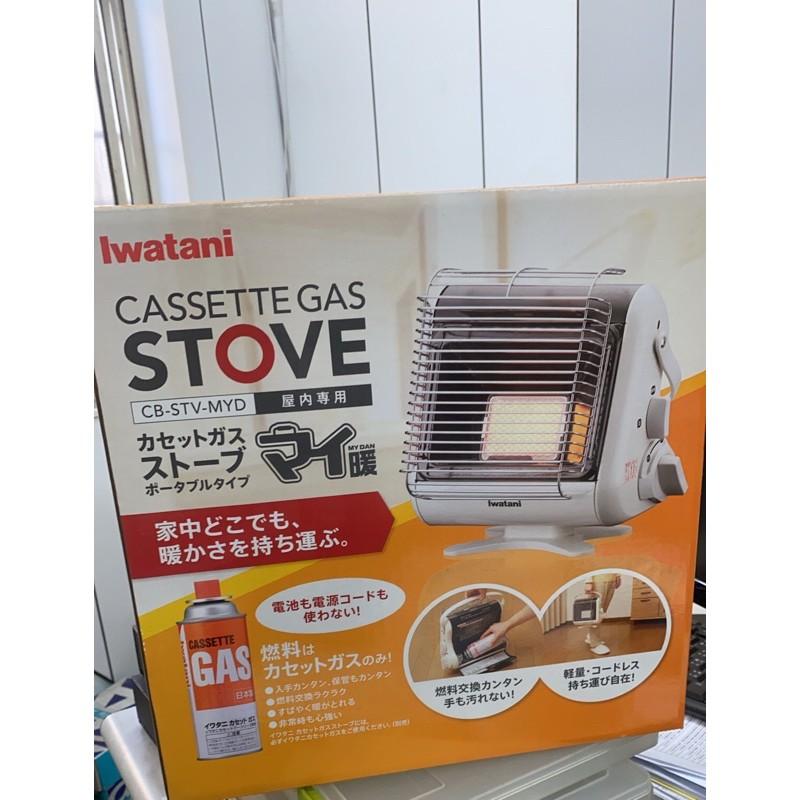 IWATANI 岩谷 CB-STV-MYD 卡式瓦斯 暖爐 輕量 免插電 速暖 室內用 露營用