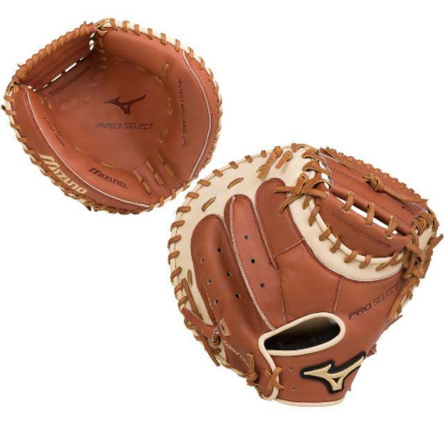 Mizuno 美津濃 PRO SELECT 美規美式捕手手套 312583 全面出清超低特價$4299/個(附贈手套袋)