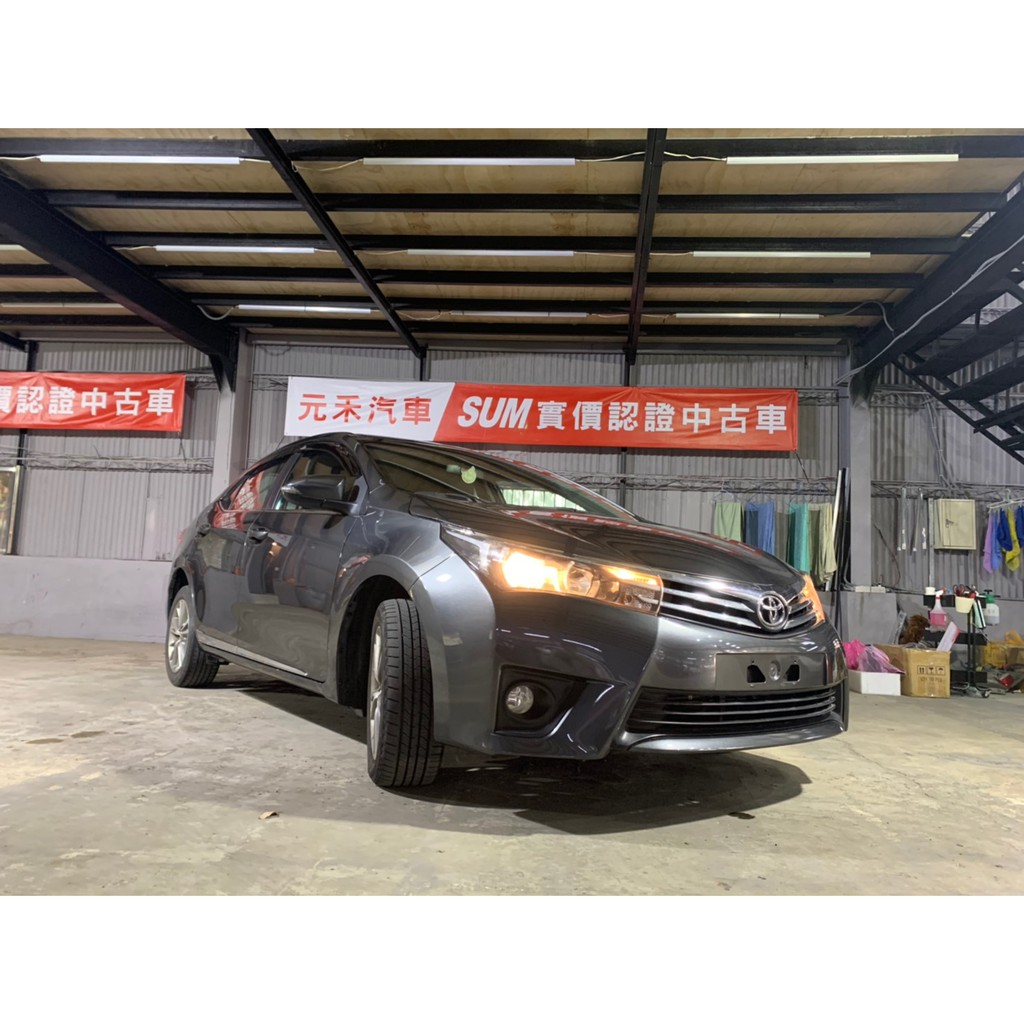 2014 Toyota Altis 1.8 灰 非自售 代步車 實車實價