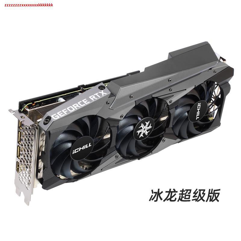 ♀映眾RTX3060Ti冰龍超級黑金至尊臺式機電腦游戲獨立顯卡全新現貨