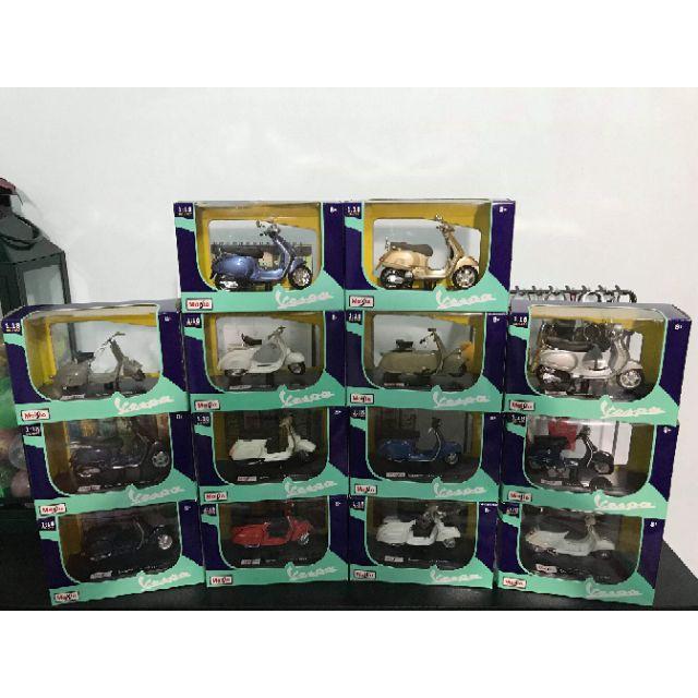 美馳圖 Maisto 1:18 偉士牌 Vespa 模型車 一組14款 兒童節禮物 最低價
