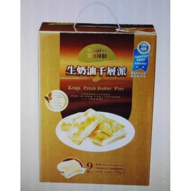 COSCO代購   W91888 健司健康時刻生奶油千層派 80 公克 * 9 盒入