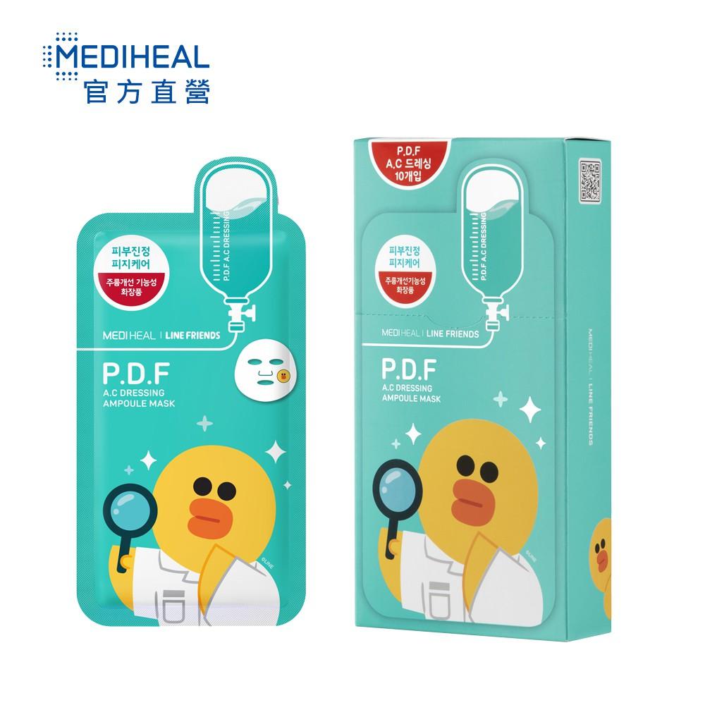 【MEDIHEAL】LINE FRIENDS 莎莉高效舒敏淨膚保濕導入面膜27mlx10片/盒