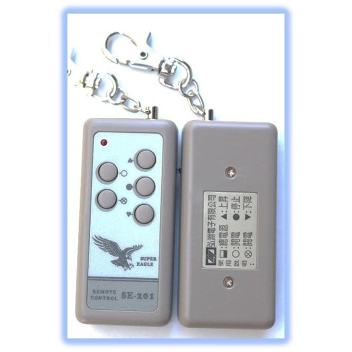 遙控王~神鷹SE-201鐵門發射器/鑰匙/電捲門/鐵捲門/鐵門遙控器/遙控器/拷貝