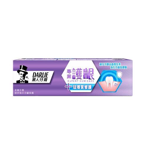 黑人專業護齦牙膏120g【愛買】