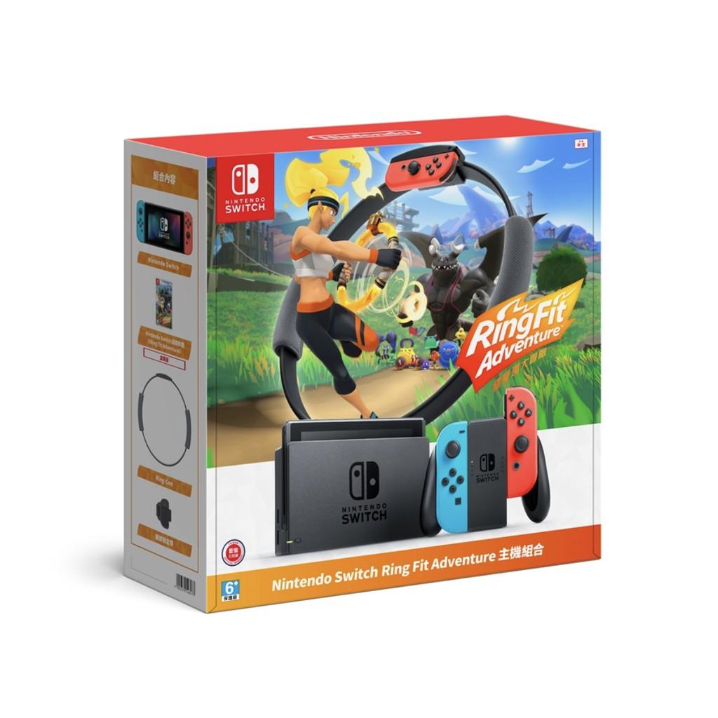 任天堂 Switch 電力加強版 現貨贈大禮包 全新主機 Nintendo 台灣公司貨 健身環大冒險 魔物獵人