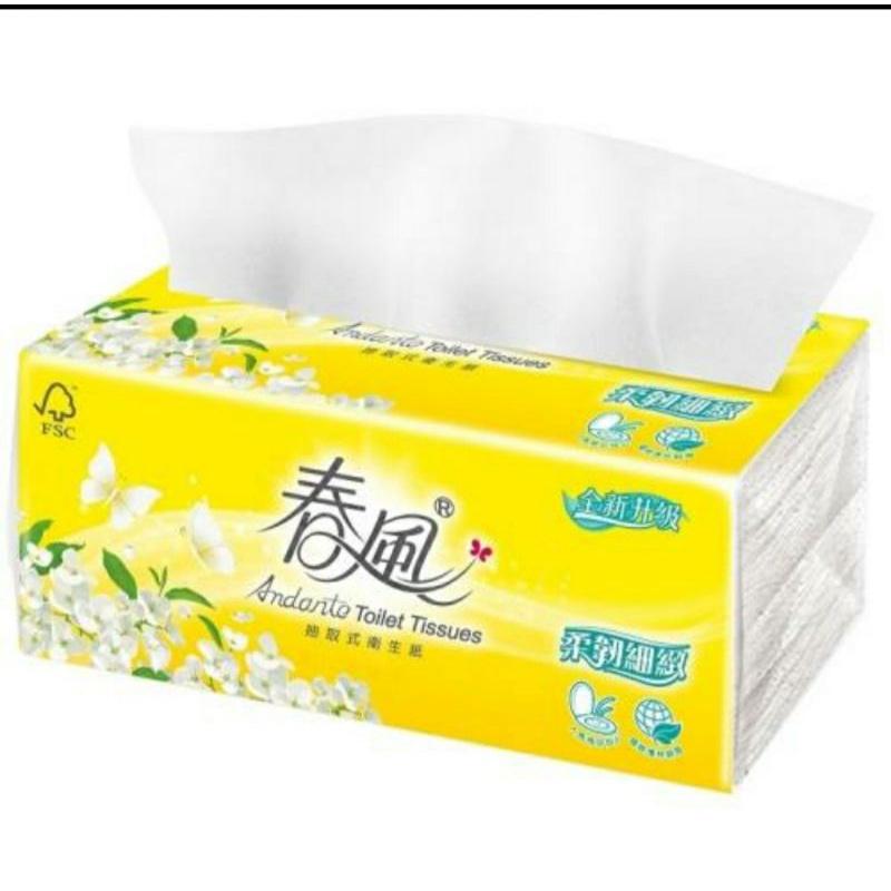(免運)春風雙層抽取式衛生紙110抽72包