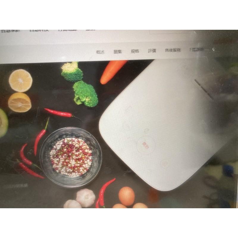 全新-小米電子鍋、未拆封