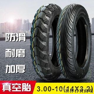 米林* 電瓶車3.00/ 3.50-10電動車真空胎8PR摩托車鋼絲輪胎14x3.2/ 15x3.0 T7Ml 高雄市