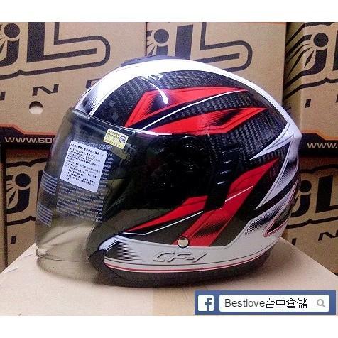 【M2R 官方商品】台中倉儲 M2R CF-1 (CF1) 碳纖維卡夢帽 紅白彩繪 雙鏡片/好禮/刷卡分期