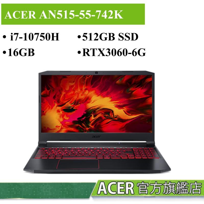 ACER 宏碁 Nitro5 AN515-55-742K AN515 55 742K i7 RTX3060 電競筆電