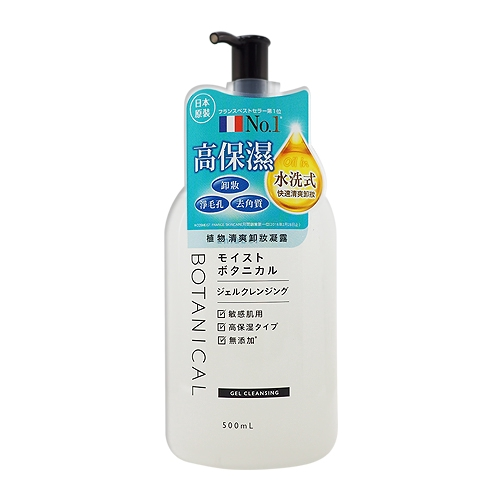 日本 Unlabel 植物高保濕清爽卸妝凝露(500ml)【小三美日】D880500
