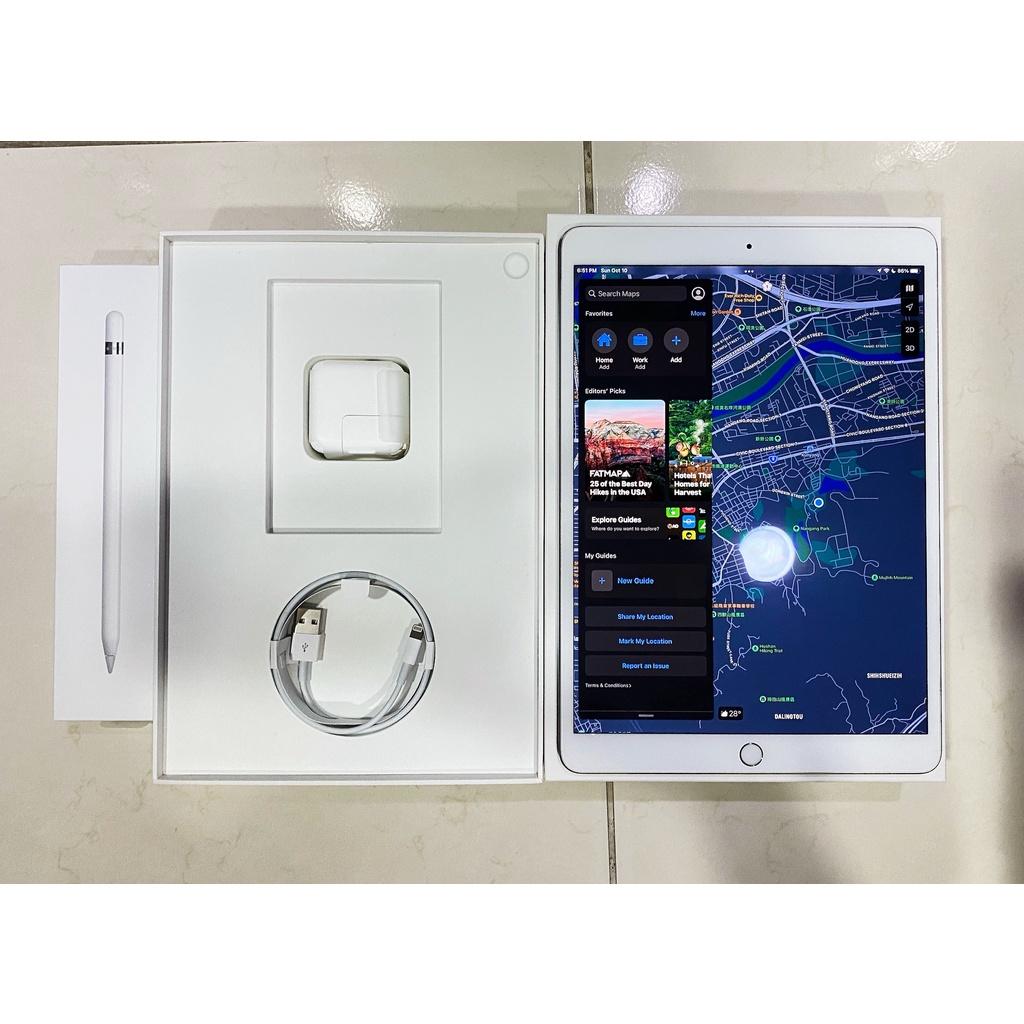 蘋果 Apple iPad Pro 10.5 WiFi 太空灰 64 GB 二代 | 二手 | 中古 | Pencil